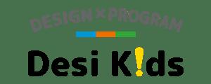 デザイン・プログラミングスクール デジキッズ